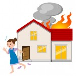 火事の体験談。隣りの家から火が出ている!だから火災保険は大切