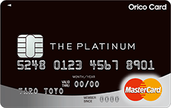 Orico Card THE PLUTINUM