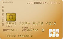jcb-original-gold