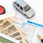 自動車保険の保険料はポイントが貯まるクレジットカードでも支払えるはず!自動車保険の保険料払い込み方法について