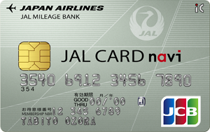 JALカードnavi(JCB)