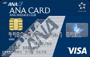 ANA VISA/マスター 一般カード