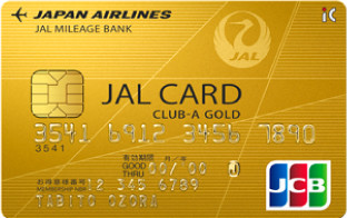 JAL JCB(CLUB-Aゴールド)