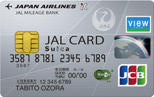 JAL普通カード(Suica)