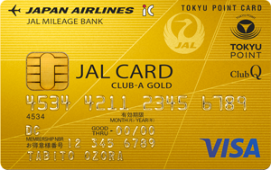 JAL CLUB-Aゴールドカード(VISA/マスター)