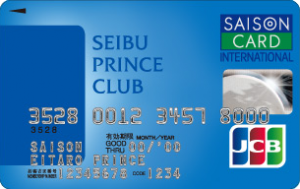 SEIBE PRINCE CLUB カードセゾン