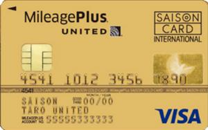 MileagePlusセゾンゴールドカード