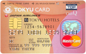 TOKYU CARD ClubQ JMB PASMO (東急カード)