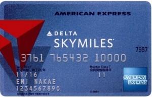 デルタスカイマイル・アメリカン・エキスプレス・カード