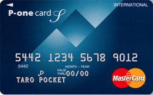 P-one カード