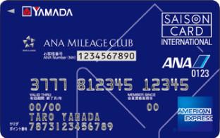 ヤマダLABI-ANAマイレージ-クラブカード・アメリカンエキスプレス-カード