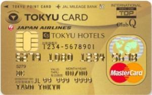 TOKYU CARD ClubQ JMB GOLD(東急ゴールドカード)