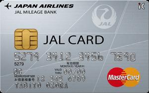 JAL普通カード(VISAマスター)