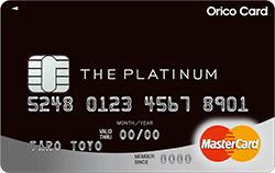 Orico Card THE PLUTINUM