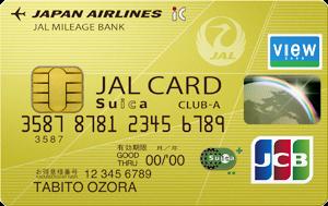 JAL CLUB-Aカード(Suica)