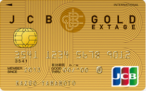 jcb-eatage-gold