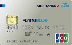 jcb-flying-blue