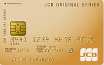 jcb-original-gold