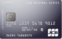 jcb-original-nomal