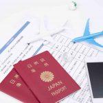 国内旅行・海外旅行が子どもの病気やケガでキャンセルになった時に備える旅行キャンセル費用保険がある!