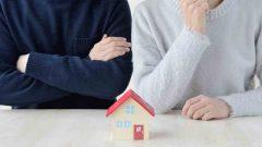 住宅ローン向け火災保険